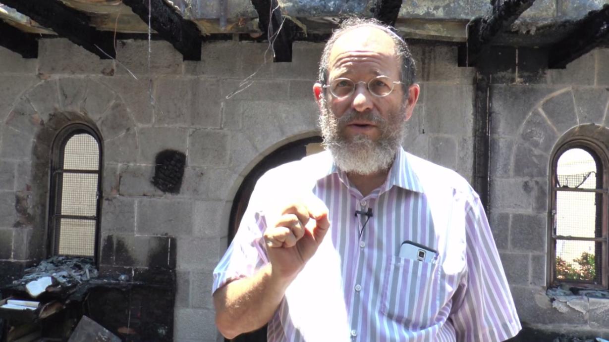 Rabbi Alon Goshen-Gottstein