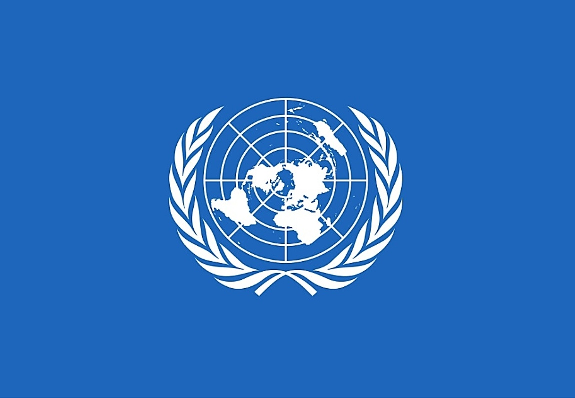 Flag of the United Nations - ONU