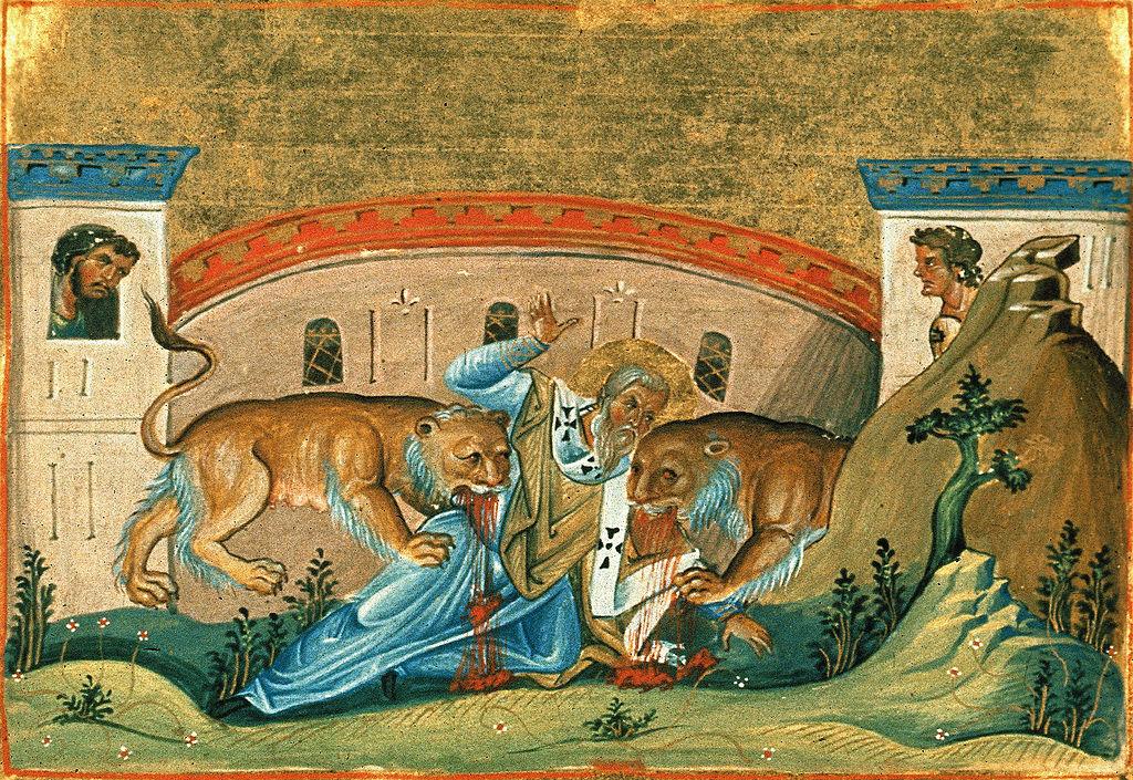 The martyrdom of St. Ignatius of Antioch