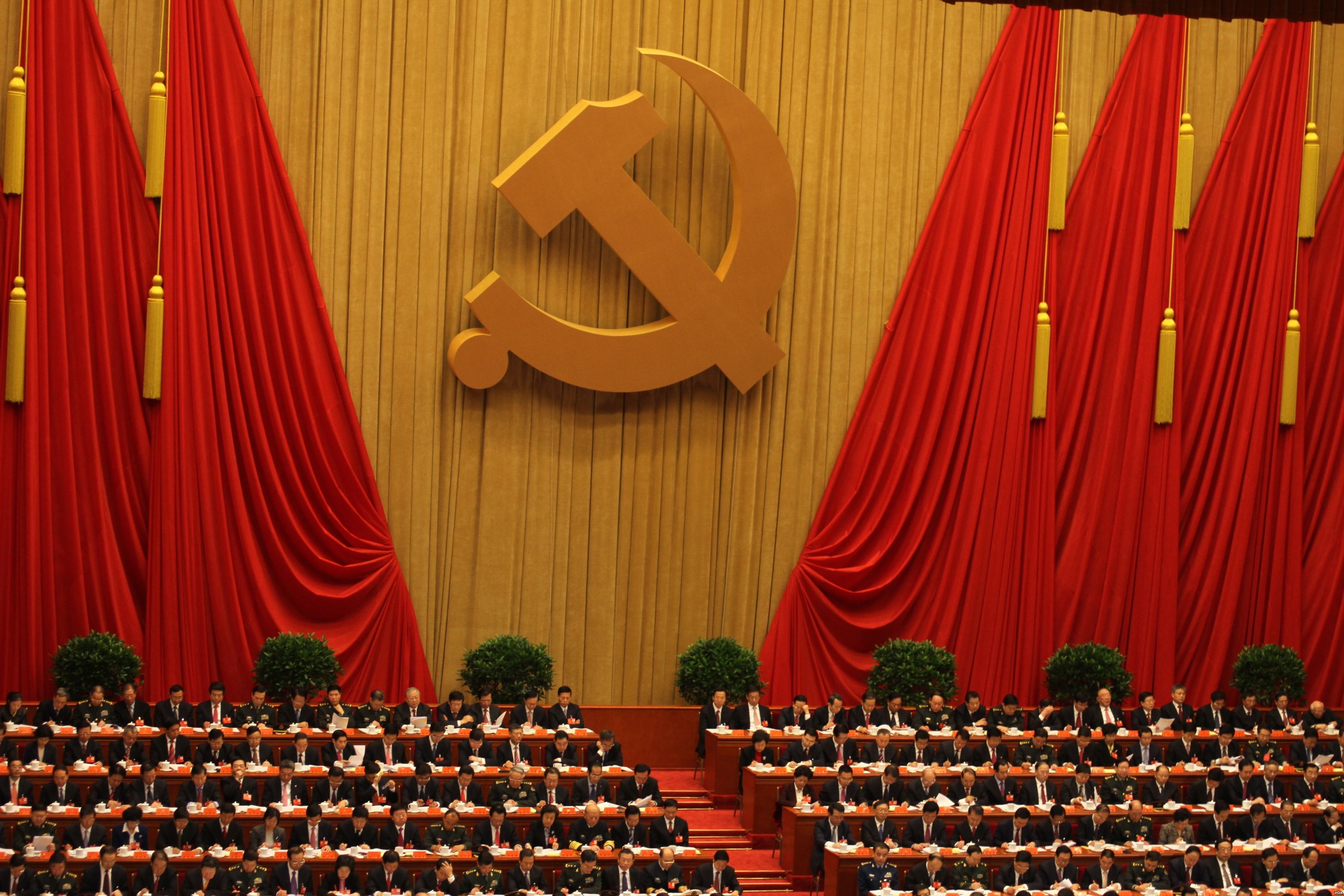 18th National Congress of the Communist Party of China