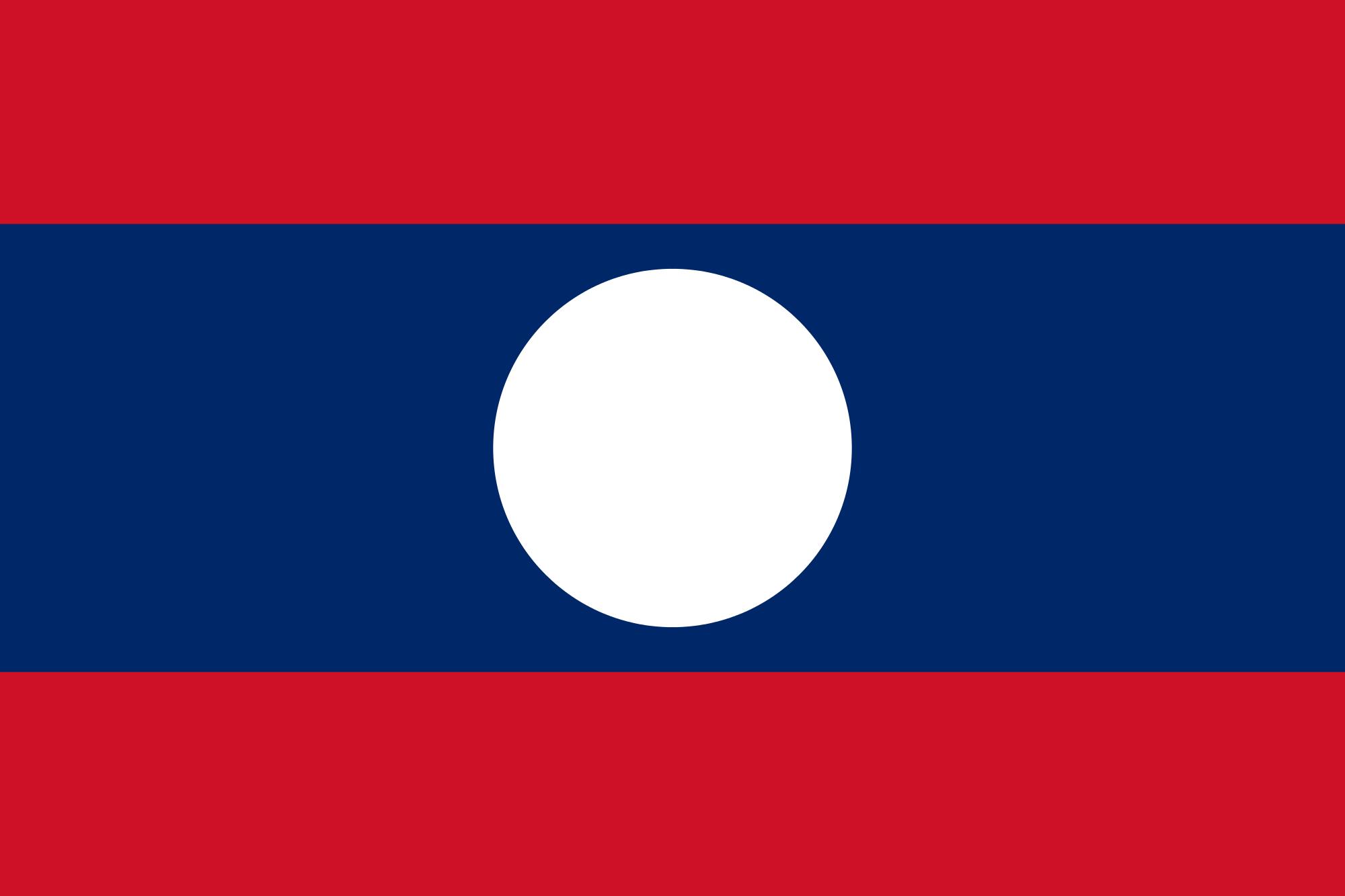 National Flag of Laos