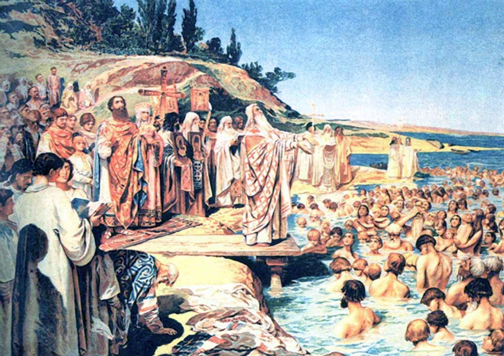 Baptism of people of Rus'