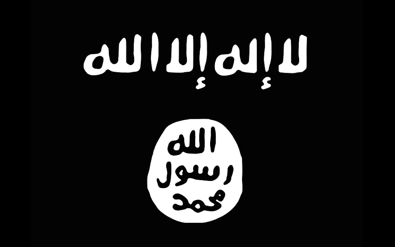 Flag of the Islamic State (IS)