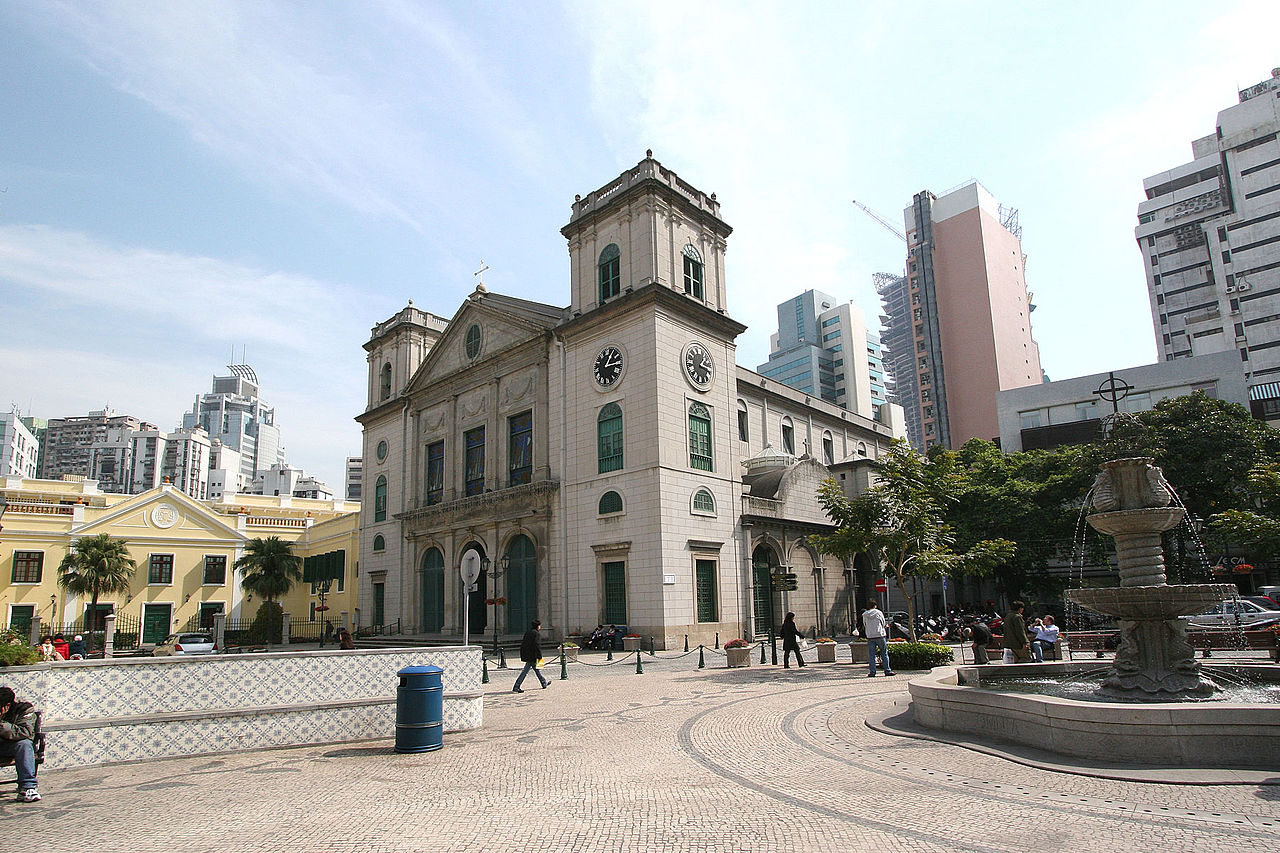 Cathedral of the Nativity of Our Lady of Macau