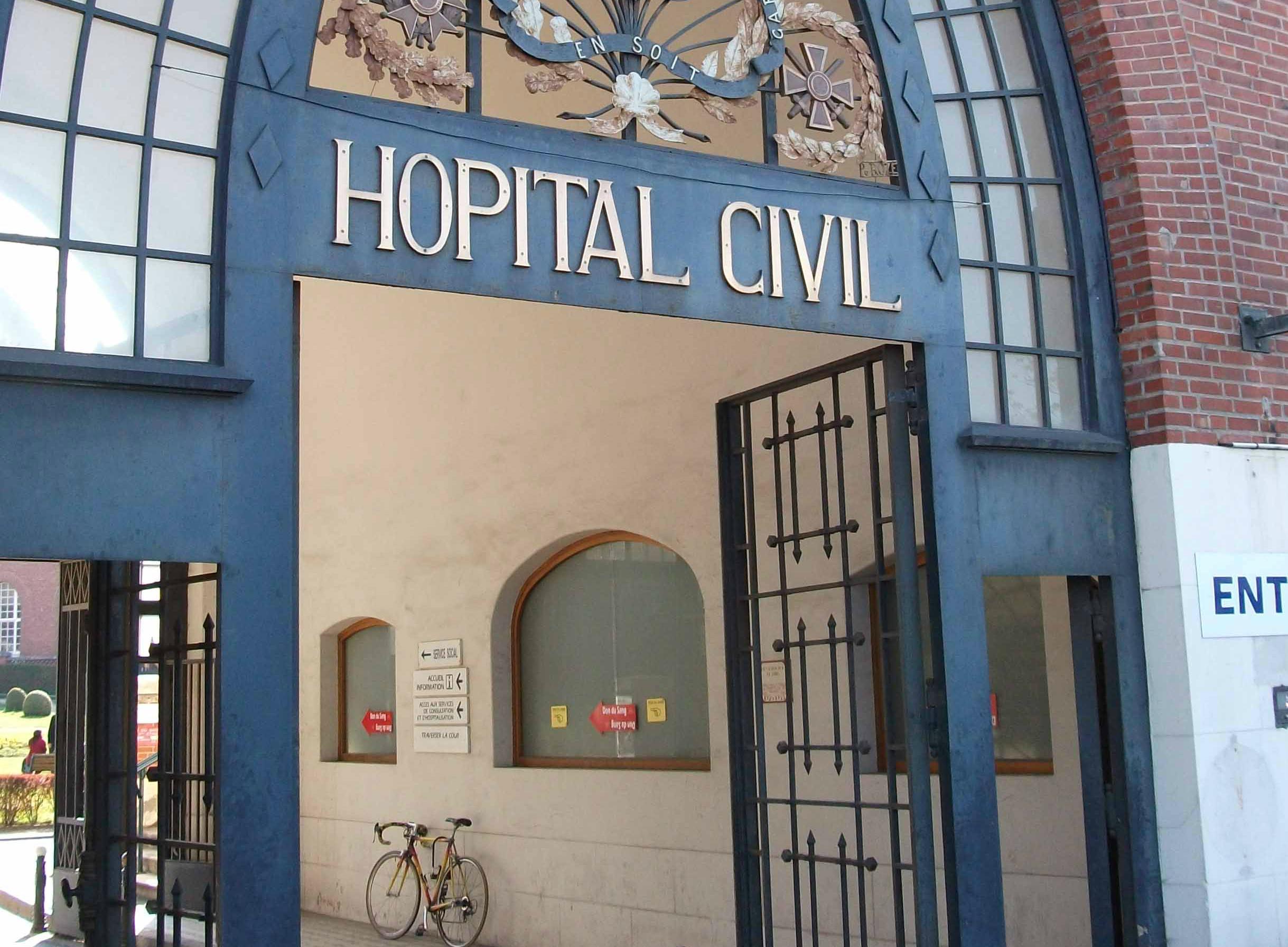 Entrance of Reims University Hospital (Centre Hospitalier Universitaire)