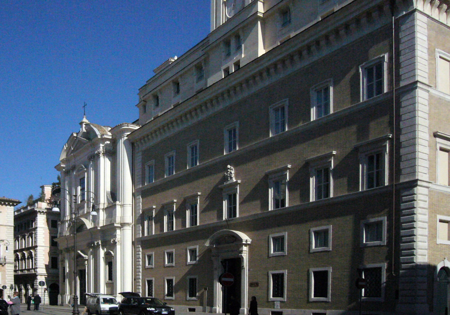 Pontifical University of the Holy Cross (PUSC)