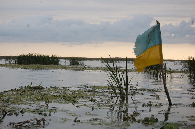 Ukranian flag on Danube