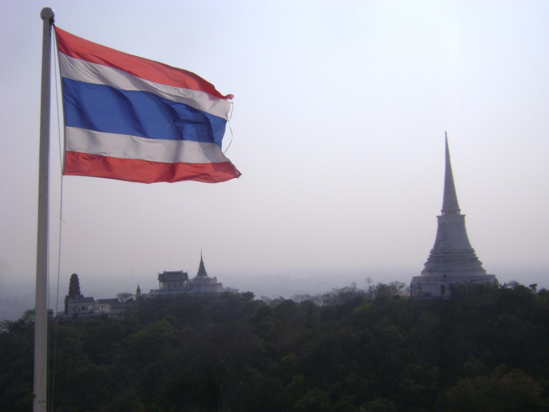Thailandia Flag