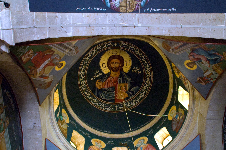 Maloula, Siria. Monastero di Santa Tecla