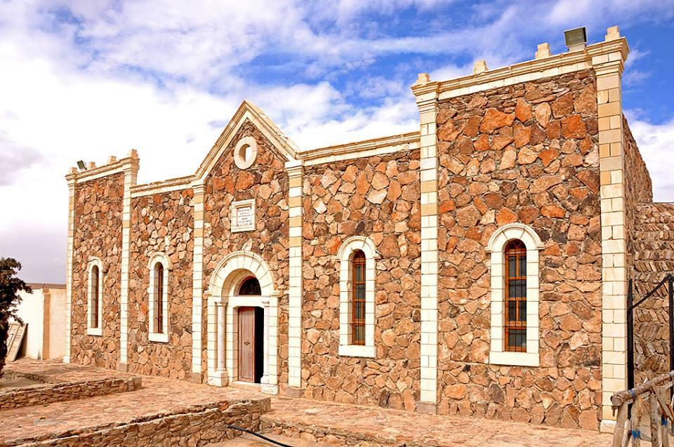 Monastero Mar Elian